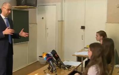Буковинець Яценюк на відкритому уроці в Києві розповів школярам про Facebook (ВІДЕО)