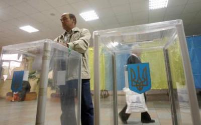 У Чернівцях другий тур виборів мера має відбутися не пізніше 15 листопада