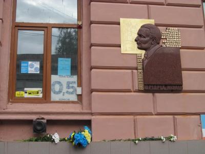 У Чернівцях відкрили пам'ятну дошку архітектору Фрідріху Кізлеру (ФОТО)