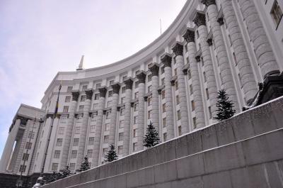 Кабмін: у Чернівецькій області буде 18 громад