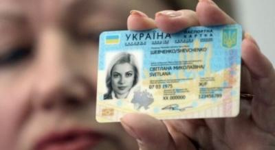 З нового року українці замість паспортів отримуватимуть ID-картки