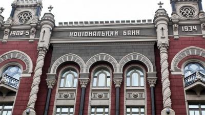 НБУ зміцнив офіційний курс гривні на 39 копійок