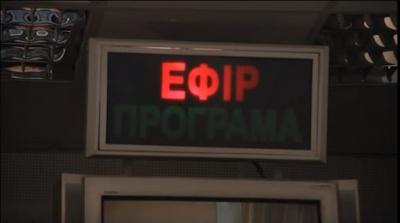 """На каналі """"Буковина"""" стартують теледебати кандидатів у депутати міськради (ВІДЕО)"""