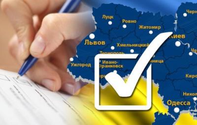 До Чернівецької міськради проходять сім партій, - соцопитування
