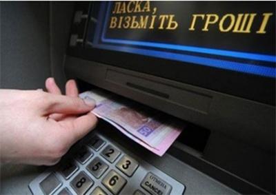 Нацбанк скасував обмеження на видачу готівки та купівлю валюти