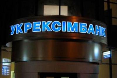 Один із найбільших банків України отримав більше восьми мільйонів збитків