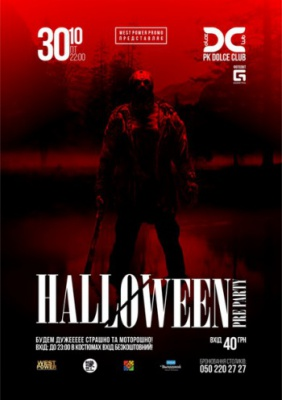 [30 ЖОВТНЯ] HALLOWEEN pre party @ Dolce Club