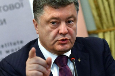 Порошенко обурений ситуацією навколо виборів у Павлограді