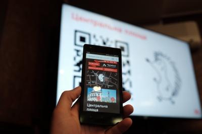 У Чернівцях мобільний оператор презентував 3G-відеоекскурсії (ФОТО)