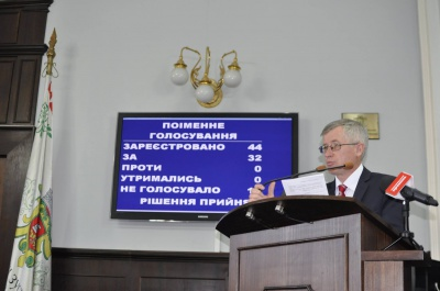 У Чернівцях обсяг бюджету на 2015 рік збільшили на 14,7 мільйонів (ФОТО)