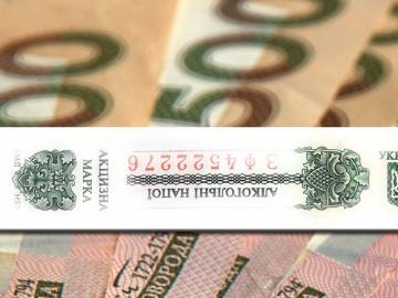 У Чернівцях три підприємства сплачують майже 40 мільйонів з продажу алкоголю і нафтопродуктів