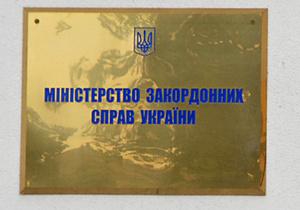 МЗС рекомендує українцям утриматися від поїздок в Шарм-ель-Шейх та інші курорти Синаю