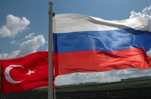 Російський МЗС рекомендував громадянам РФ залишити Туреччину