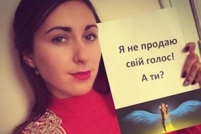 """""""Не продаю свій голос"""": студенти в Чернівцях розпочали соціальну акцію (ФОТО)"""