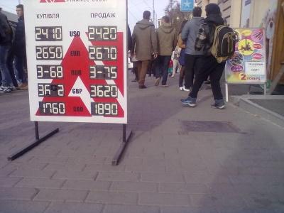 У Чернівцях продовжує дорожчати валюта