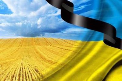Прощание с погибшим в АТО черновчанином пройдет 8 ноября