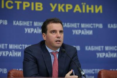 Уряд підтримав скасування трудових книжок