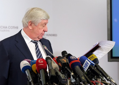 Скандальну квоту ГПУ у комісії Антикорупційної прокуратури домовилися замінити