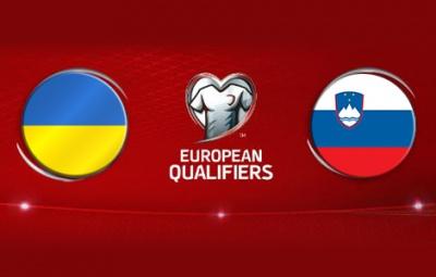 Збірну України чекає випробування плей-офф