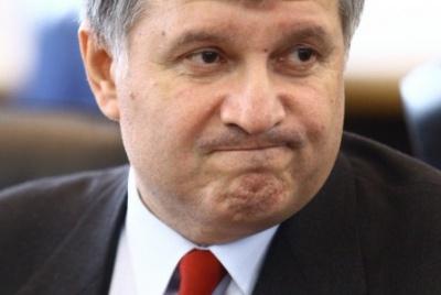 Аваков назвав міста України, де готуються теракти й провокації. Чернівців у переліку немає