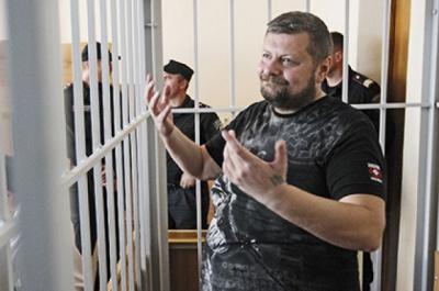 Вищий адмінсуд визнав незаконним зняття недоторканності з Мосійчука
