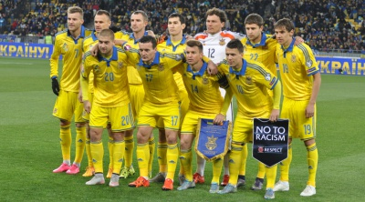 Сьогодні збірна України зіграє зі словенцями