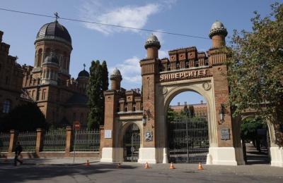У Чернівцях університет розробляє власний статут