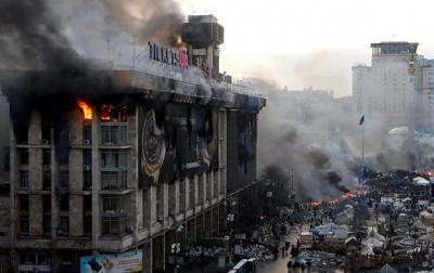 У Генпрокуратурі розповіли про пожежу у Будинку профспілок