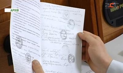 У п'яти районах Буковини вже обрали голів районних рад