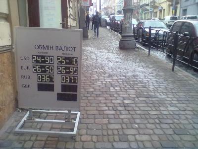 Поки Нацбанк знижує курси, у Чернівцях валюта дорожчає