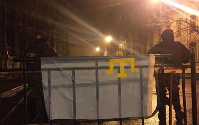 Під Адміністрацією президента протестують кримські татари