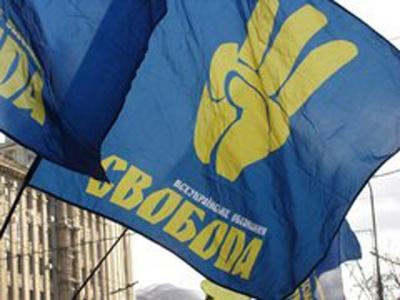 """""""Свобода"""" виступила проти призначення на керівну посаду в Чернівецькій облраді представника Аграрної партії"""