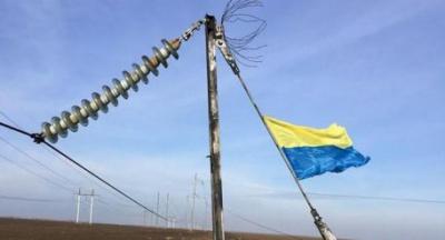 Завершити ремонт ЛЕП, які живлять Крим, обіцяють 26 листопада