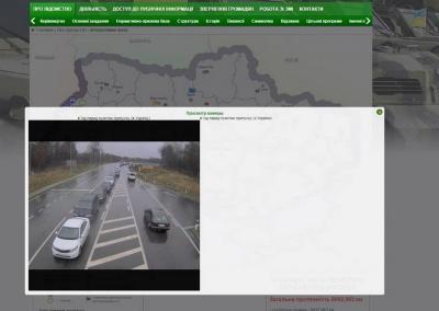 Про черги на кордоні можна дізнатися з інтерактивної мапи прикордонників
