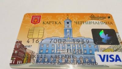Картки чернівчан цього тижня зможуть отримати 800 мешканців Чернівців