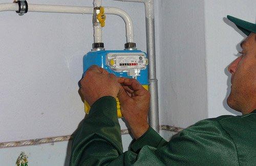 ВУкраїні можуть відключити від газу майже 300 тис будинків