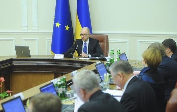 Уряд пропонує компромісний проект правок доПодаткового кодексу