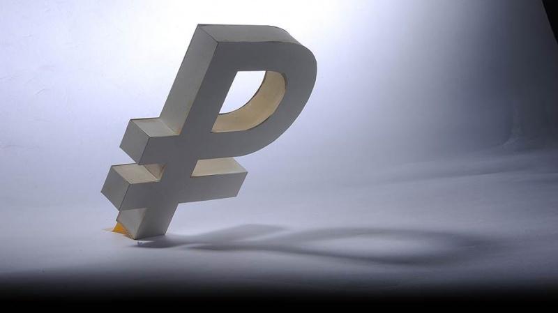 Російський рубль обвалився до72 руб/$