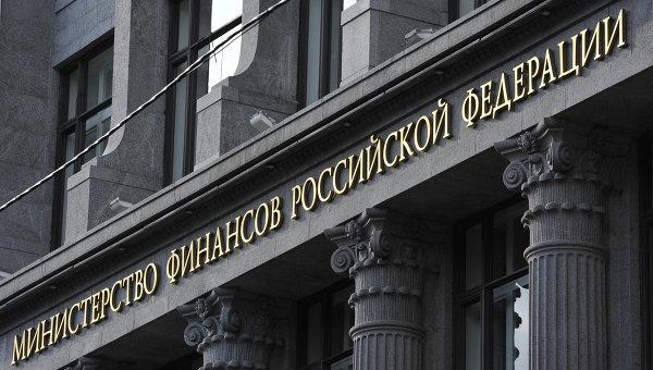 Росія почала підготовку досуду зУкраїною по«боргу Януковича»