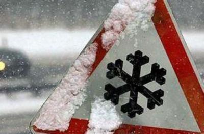На Буковині - мокрий сніг і сильний вітер