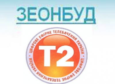 Монополіста українського цифрового телебачення оштрафували на 44 мільйони
