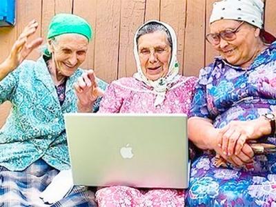На Буковині з Пенсійним фондом сільські мешканці спілкуються скайп-зв'язком