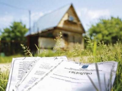 На Буковині родина учасника АТО отримала житло
