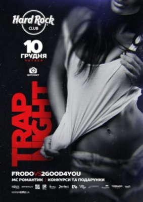 [10 ГРУДНЯ] TRAP NIGHT @ Hard Rock Club