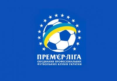 Футбольна прем'єр-ліга України пішла на зимову перерву