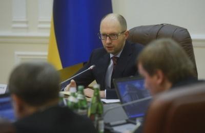 """Яценюк заявив, що України готова судитися з Росією через """"борг Януковича"""""""