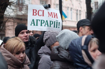 """Активісти """"Аграрної партії"""" пікетували Чернівецьку ОДА (ФОТО)"""