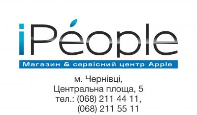"""""""iPeople"""" – Магазин & Сервісний центр Apple вже у Чернівцях! (на правах реклами)"""