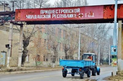 Влада Молдови вимагає вивести військових РФ з Придністров'я