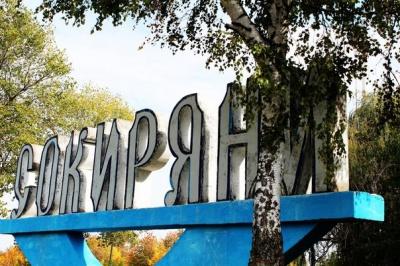 Райцентр Буковини — єдине місто в Україні, яке ще не провело сесію нової ради